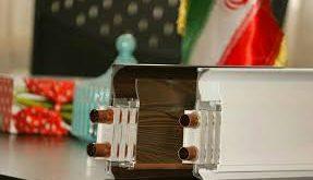 رادیاتور قرنیزی ایران